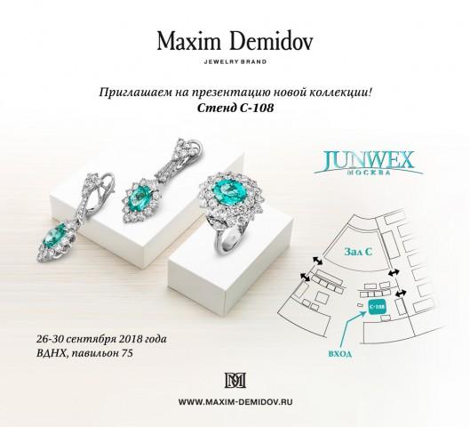 1f6504e63225 Уральская Ювелирная компания